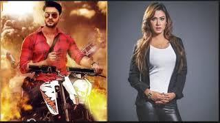 Beporowa Title Song   Ziaul Roshan   Bobby Haque   Raja Chanda   Audio Song