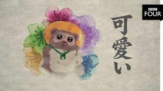 The Art of Japanese Life: Trailer - BBC Four