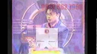 regine velasquez @ k! the one million peso videoke challenge ( one on one katayan )