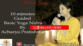 guided meditationYog Nidra  दस मिनट में पांच घंटे की नींद का आराम योग निद्रा