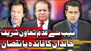 Takrar with Imran Khan - 23 Aug 2017 | Express News