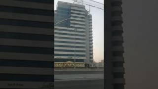 Bahrain trefic