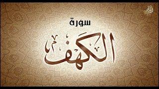 تلاوة رائعة وخاشعة جداً لقصة صاحب الجنتين بصوت الشيخ عبد الباسط   جودة عالية HQ