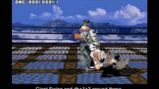 tekken 3 king  secret moves rare custom combos 12