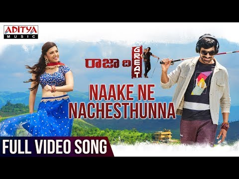 Xxx Mp4 Nake Ne Nachesthunna Full Video Song Raja The Great Videos Ravi Teja Mehreen Sai Kartheek 3gp Sex
