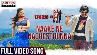 Nake Ne Nachesthunna Full Video Song | Raja The Great Videos | Ravi Teja, Mehreen | Sai Kartheek