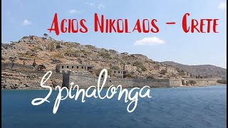 Our trip to Spinalonga -  Crete 2016