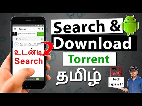 Xxx Mp4 How To Search Download Torrent In Android Tamil Top 10 Tamil Channel Tech Tips 13 3gp Sex