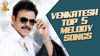 Venkatesh Top 5