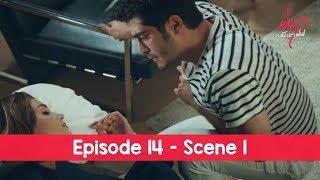 Pyaar Lafzon Mein Kahan Episode 14 Scene 1