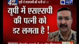 SSP Love Kumar made fabricated story, says BJP leader Raghav Lakhanpal