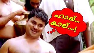 Dileep Comedy Scenes | Dileep Malayalam Full Movie Comedy Scenes | Malayalam Comedy Movies