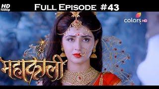 Mahakaali - 16th December 2017 - महाकाली - Full Episode