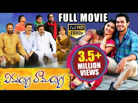 Xxx Mp4 Vinavayya Ramayya Latest Telugu Full Movie Naga Anvesh Kruthika Jayakumar Telugu Movies 3gp Sex