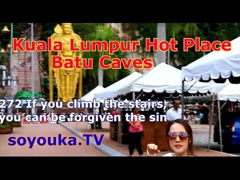 Xxx Mp4 Malaysia Kuala Lumpur Hot Place Batu Caves 말레이시아 쿠알라룸프 바투동굴 Hindu Holy Place 3gp Sex