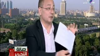 عماد جاد : امتلاك قاعدة بيانات متكاملة هي تمكين للدولة للقيام بمهامها
