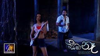 "Wessa   ""Seema Na Akase"" Movie - Chamari Perera - MEntertainements"