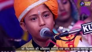 Parshuram LIVE 2016 I SURESH LOHAR Marwadi DESI Kalakar | Sant Pawana Aaya | Superhit Guru Mahima