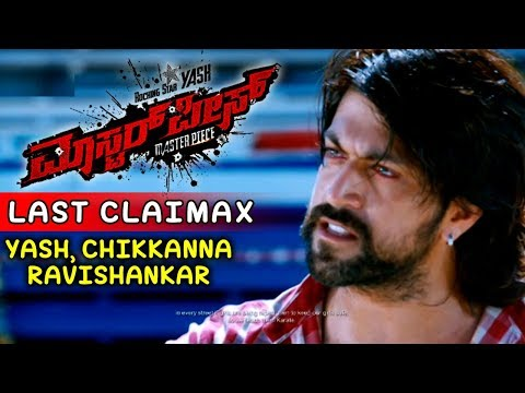 Xxx Mp4 Yash Kannada Movies Yash Super Last Climax Kannada Scenes Masterpiece Kannada Movie 3gp Sex