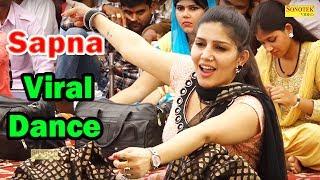 सपना नया गाना हुआ वायरल || ठेके वाली गली || Sapna Latest Dance | Sapna Dance 2017