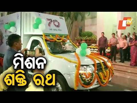 Xxx Mp4 Odisha CM Flags Off Mission Shakti Rath To Raise Awareness About Women Schemes 3gp Sex