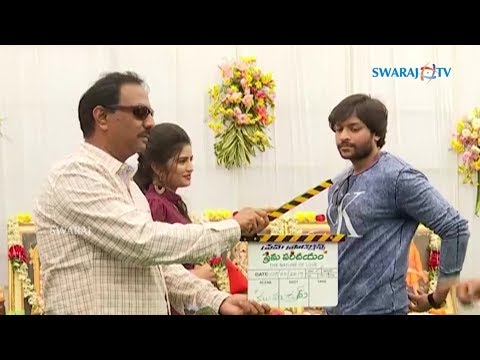 Xxx Mp4 Prema Parichayam Movie Opening Latest Telugu Movies 2019 3gp Sex