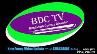 Bangla funny clips, by Mossarop korim