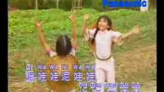 Ni wa wa (+ translations: look info)