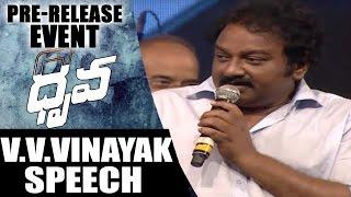 V.V.Vinayak Speech @ Dhruva Pre-Release Event || Ram Charan || Rakul Preet || Shreya Media