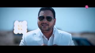 New Punjabi Song 2016 || Ik Chot ( Full Video ) || Nav Hundal  || Sa Records