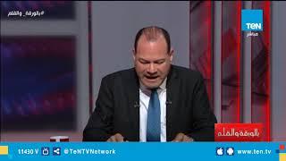 لقاء الإرهابيين .. وزير الخارجية القطري يلتقي خالد المشري في إيطاليا
