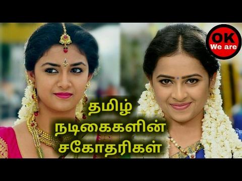Xxx Mp4 Tamil Actress Sisters தமிழ் நடிகைகளின் சகோதரிகள் 3gp Sex