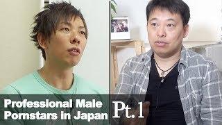 Interviewing Japanese Male Pornstars (Pt.1)