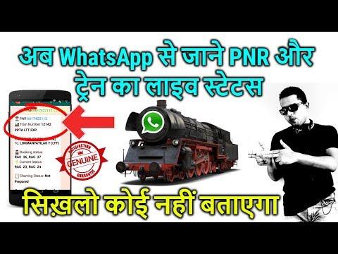 Xxx Mp4 Whats App PNR 3gp Sex