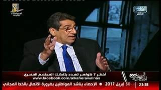 المصرى أفندى360 | أخطر 7 ظواهر تواجه المجتمع المصرى
