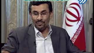 From 2011 Archive - Part of Ahmadinejad interview with Iranian TV
