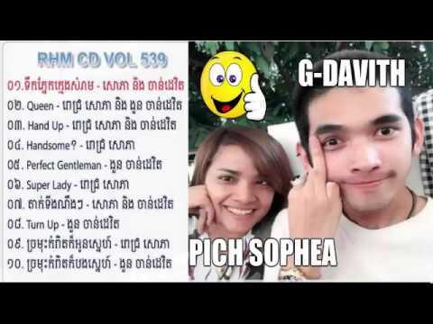 Xxx Mp4 G David And Pich Sophea RHM CD VOL 539 3gp Sex