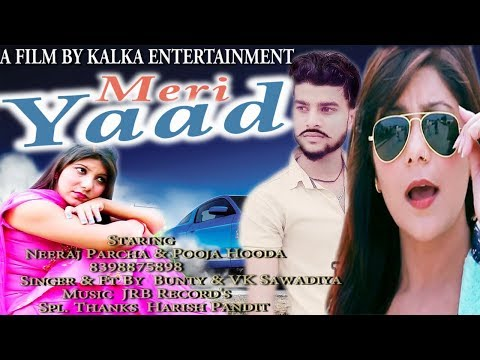 Xxx Mp4 Meri Yaad Pooja Hooda New Haryanvi Song Neerraj Parcha 2018 Kalka Entertainment 3gp Sex
