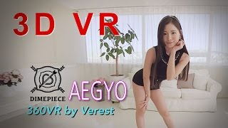 [3D 360 VR] Beautiful Girl group Dimepiece 'Aegyo'