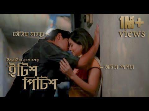 Xxx Mp4 Itish Pitish Tawsif Sporshia Bangla 18 Short Film 2019 3gp Sex