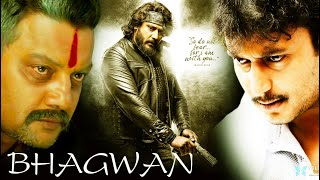 Bhagwan | Hindi Dubbed