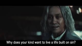 Tokyo Ghoul (Tôkyô gûru) international theatrical trailer - Kentarô Hagiwara-directed movie