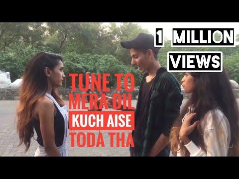 Xxx Mp4 Tune To Mera Dil Kuch Aise Toda Tha Sad Story Short Film 3gp Sex
