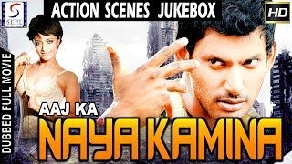 Aaj Ka Naya Kamina - Action Scene Jukebox of Superhit Movie -Vishal, Mamta Mohandas
