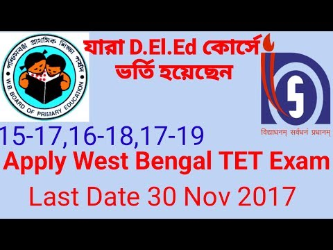 West bengal Tet exam apply who admission d.el.ed course.