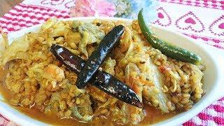 স্যামন মাছের মাথা দিয়ে মুড়ি ঘণ্ট  / Salmon Head Cooking with Mung Dal / Mung Dal Salmon Head