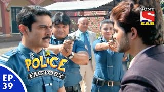 Police Factory - पुलिस फैक्टरी - Episode 39 - 7th February, 2016