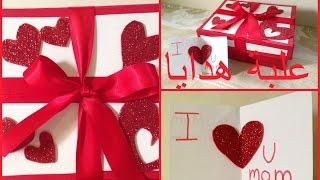 كيفية صنع علبة هدايا لعيد الام \ how to make a gift box for mothers day