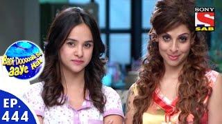 Badi Door Se Aaye Hain - बड़ी दूर से आये है - Episode 444 - 18th February, 2016