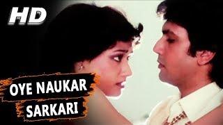 Oye Naukar Sarkari | Alka Yagnik | Jurrat 1989 Songs | Kumar Gaurav, Amala